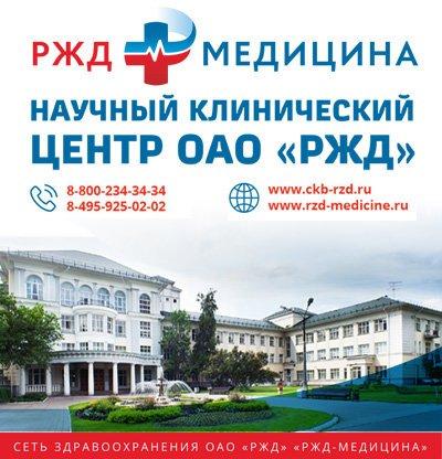 Красноуфимская стоматологическая поликлиника, Свердловская ...
