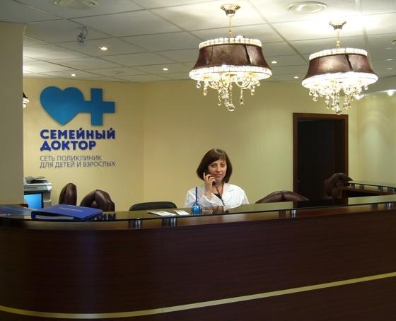 Больничный лист Павловский Посад отзывы