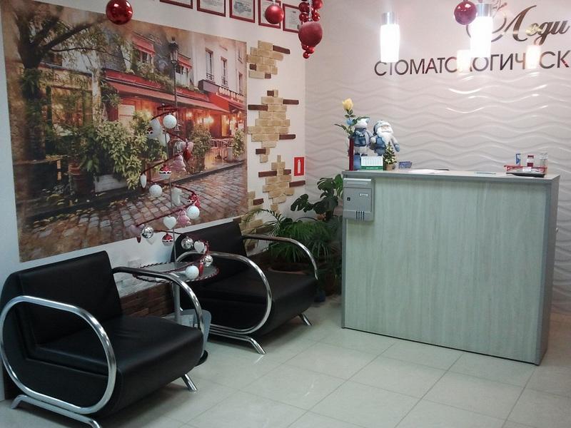 Платная медицинская клиника  Цены на услуги частной клиники
