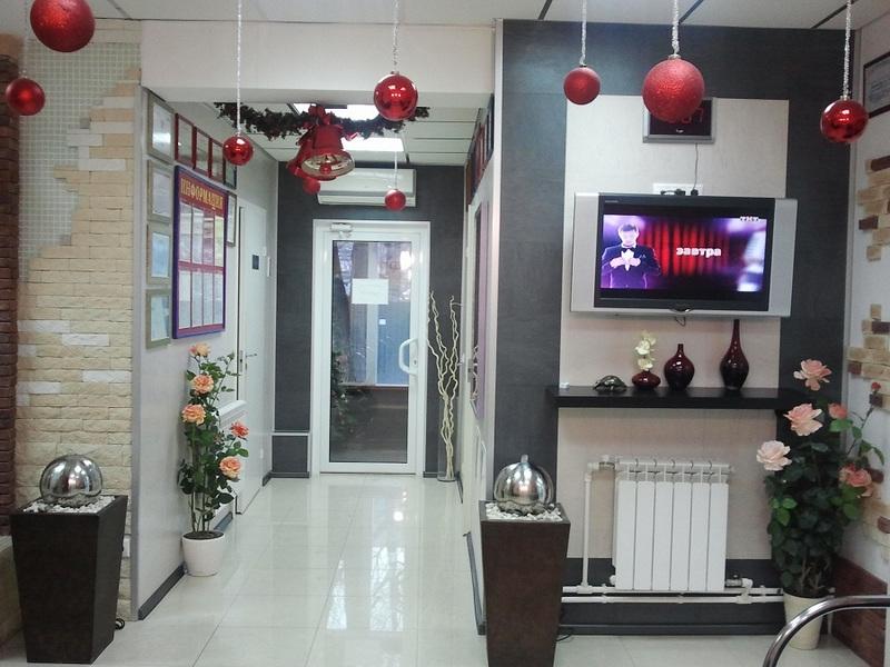 Одинцовская центральная районная больница ЦРБ г Одинцово