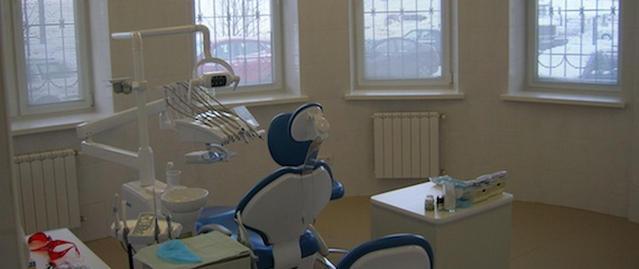 круглосут стоматология в реутове