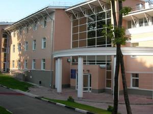 Нии педиатрии дмитровское шоссе